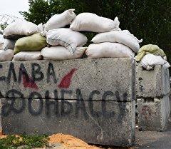 Боец народного ополчения Донбасса на блокпосту возле села Пески. Архивное фото