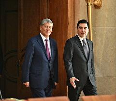 Президенттер Алмазбек Атамбаев жана Гурбангулы Бердымухамедов. Архив