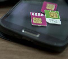 Уюлдук операторлор SIM-карталары. Архив