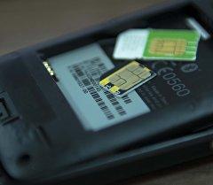 SIM-карта. Архивдик сүрөт