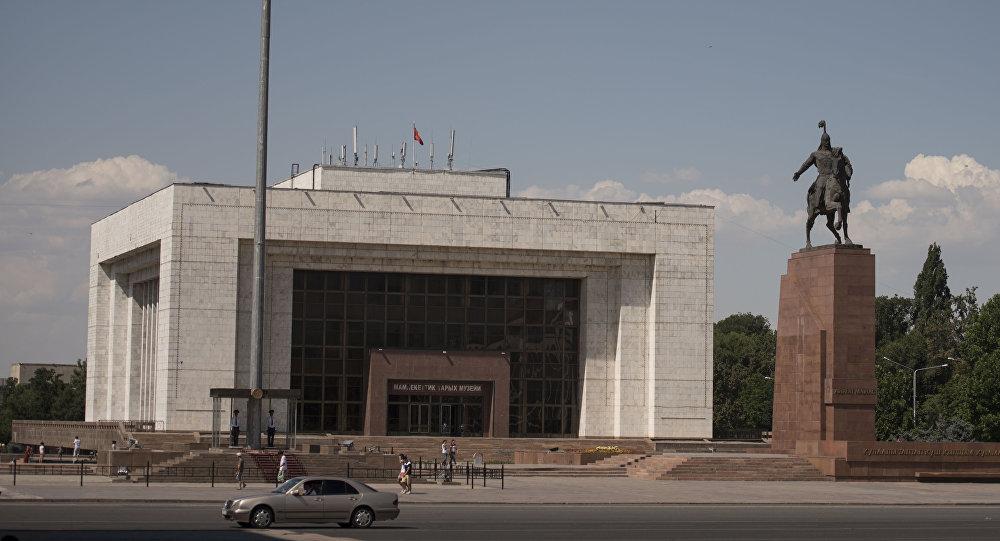Исторический музей. Архивное фото