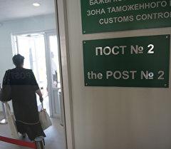 Женщина на посту таможенного и пограничного контроля. Архивное фото