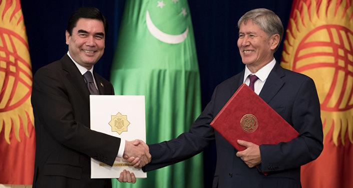 Прибытие глав двух государств в президентскую резиденцию