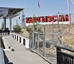 Кыргызско-казахская граница. Архивное фото