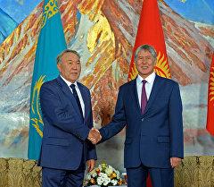 Казакстандын президенти Нурсултан Назарбаев менен Кыргызстандын өлкө башчысы Алмазбек Атамбаевдин архивдик сүрөтү
