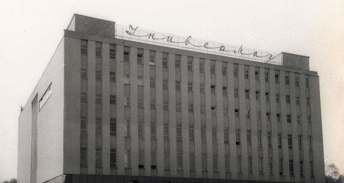 ЦУМу Айчурек — 41: неизвестные фото и факты о главном ТЦ страны