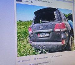Разбитый служебный автомобиль первого вице-премьер-министра Тайырбека Сарпашева. Снимок сделан со странички Facebook
