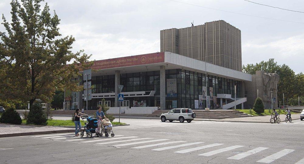 Улуттук драма театры. Архив