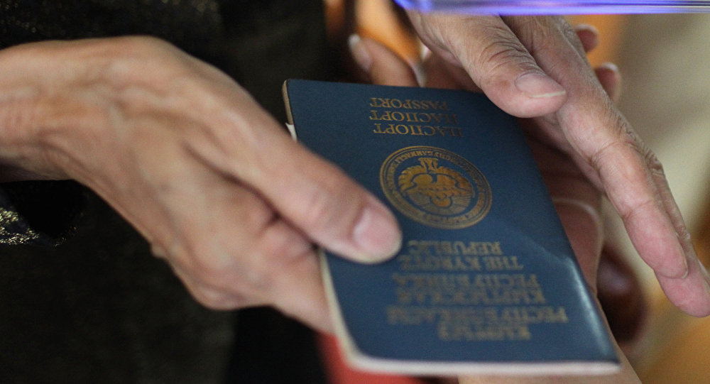 Старый паспорт гражданина КР. Архивное фото