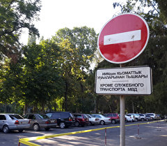 Дорожный знак на перекрестке улиц Фрунзе — Тыныстанова.