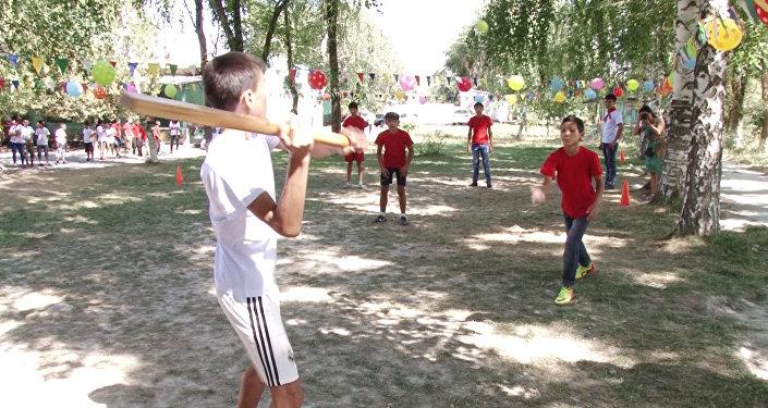 Тогуз коргоол, качма топ и зарядка — этнические игры для детей