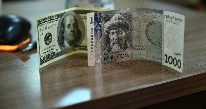 Сом жана доллар. Архивдик сүрөт