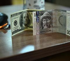 Доллар жана сом акчасы. Архивдик сүрөт