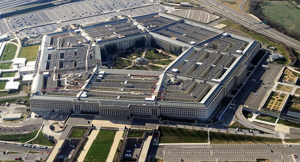 Пентагон. Архивдик сүрөт