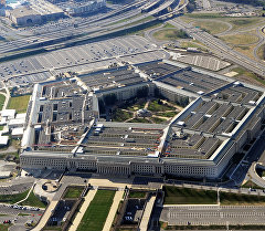 Пентагондун архивдик сүрөтү