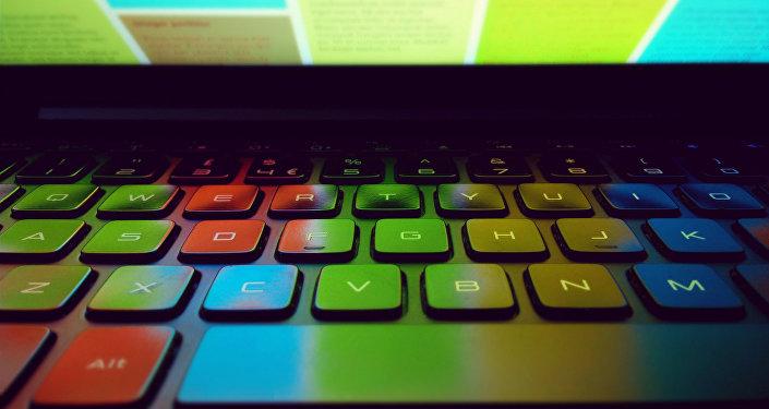 Компьютерная клавиатура. Архивное фото