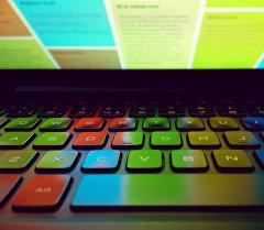 Компьютердин клавиатурасы. Архив