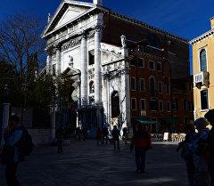 Венеция шаары, Архив