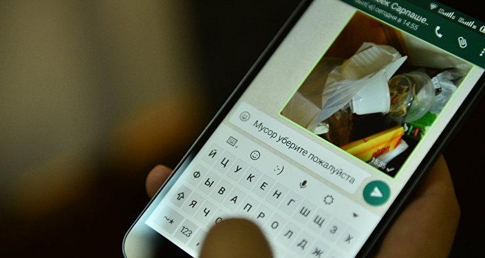 Мобильное приложение WhatsApp. Архивное фото