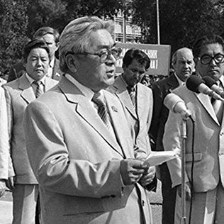Государственный деятель Турдакун Усубалиев. Архивное фото