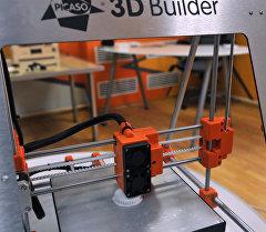 3D-принтер. Архив