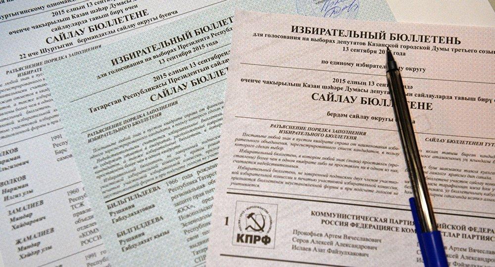 Досрочное голосование избирателей в территориальной избирательной комиссии Советского района Казани