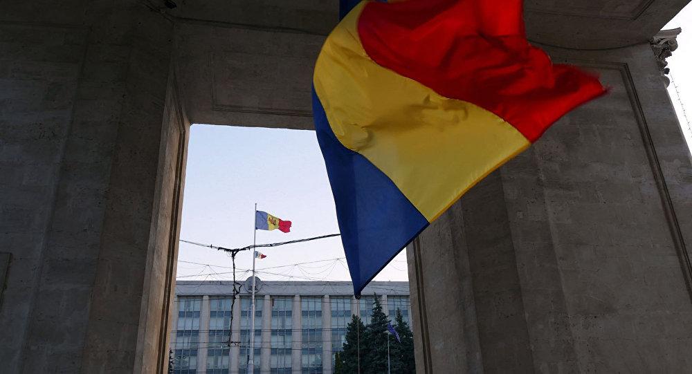 Флаг Молдовы. Архивное фото