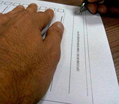 Бумага с надписью Против всех списков кандидатов. Архивное фото