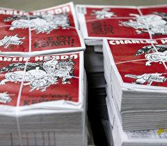 Франциянын сатиралык Charlie Hebdo журналынын архивдик сүрөтү