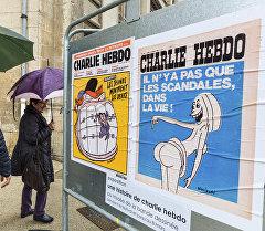 Плакаты газеты Charlie Hebdo на международном фестивале. Архивное фото