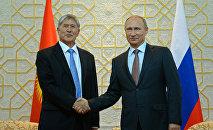 Кыргызстан менен Россия президенттери — Алмазбек Атамбаев менен Владимир Путиндин архивдик сүрөтү