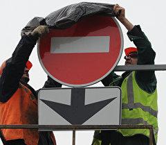 Запрещающий дорожный знак. Архивное фото