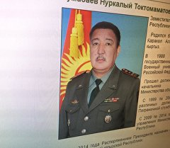 Заместитель министра обороны Нуркалый Жумабаев. Архивное фото