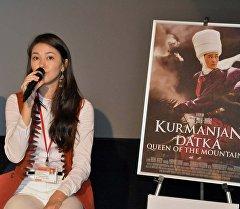 Японияда Курманжан датка тарыхый тасмасынын премьерасында. Архив