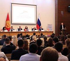Молодежный форум Россия — Кыргызстан прошедший в Бишкеке.