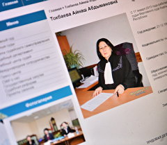 Страница из официального сайта верховного суда КР. Архивное фото