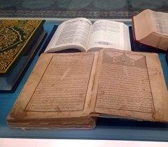 Ислам дини тууралуу китептер. Архив