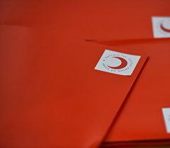 Папка с логотипом фонда Красного полумесяца. Архивное фото