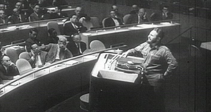 Речь Фиделя Кастро в ООН, занесенная в Книгу рекордов Гиннесса. Архив