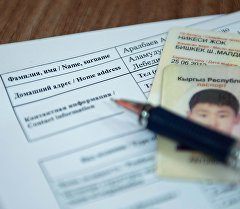 Паспорт и данные гражданина КР на столе. Архивное фото