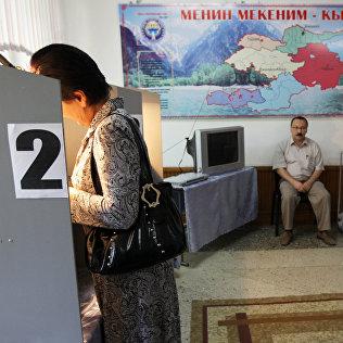 Кыргызстандагы шайлоо. Архивдик сүрөт