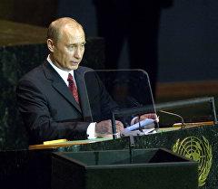 Президент России Владимир Путин во время выступления на сессии Генеральной ассамблеи ООН. Архивное фото