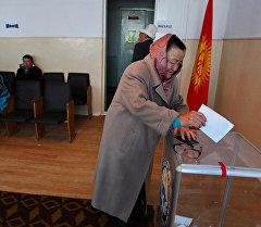 Голосование на одном из избирательных участков во время выборов. Архивное фото