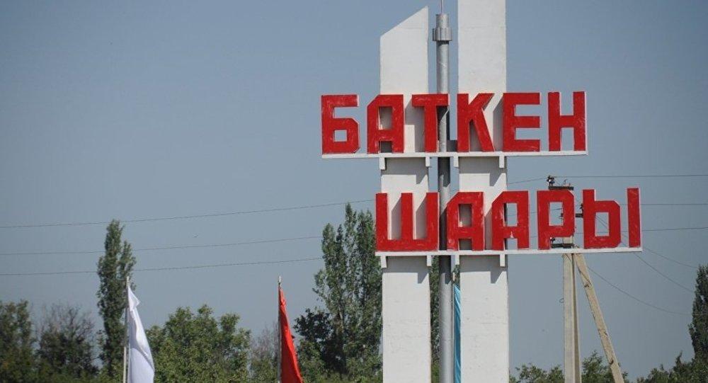 Землетрясение случилось вКабардино-Балкарии