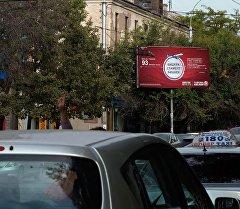 Рекламные щиты на пересечении улиц в Бишкеке. Архивное фото