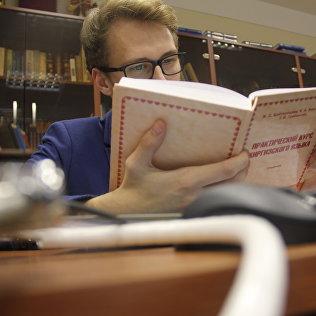 Кыргыз тилин үйрөнүп аткан студент. Архив