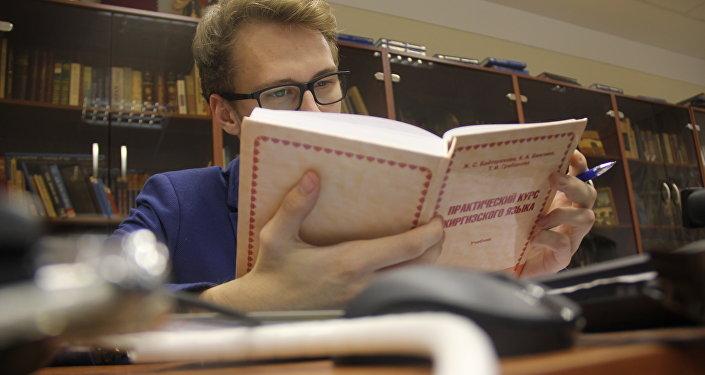 Агглютинативная структура, или Урок кыргызского языка в МГУ