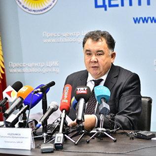 БШК төрагасы Туйгунаалы Абдраимов. Архив