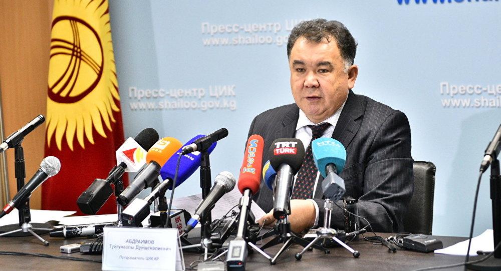 Председатель ЦИКа Туйгунаалы Абдраимов на пресс-конференции