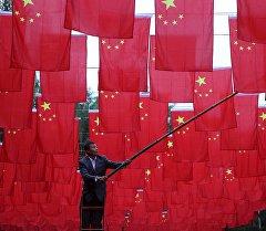 Пекиндеги жумушчу. Архив